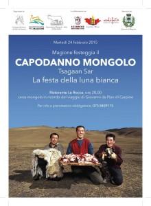 Londandina Tsagaan Sar a Magione alla presenza dell'ambasciatore della Mongolia a Roma